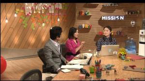 NHK mission