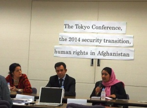 Afghan Press Conference