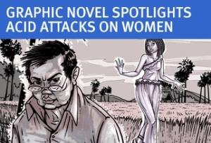 硫酸攻撃と女性の人権